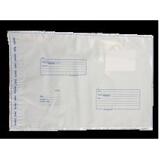 Почтовый пакет C3 (320x355) 70 мкм